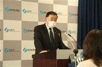 日本「早期のWTO改革に期待」 対中姿勢注視の声も
