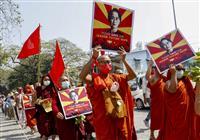 スー・チー氏、別容疑で訴追 ミャンマー、デモ激化も