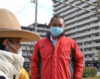 【住宅クライシス】「共益費」行政任せにせぬ 大阪・平野の公営住宅、入居者で「団地の良さ…