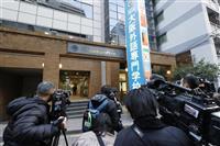 専門学校で職員刺される 殺人未遂容疑で女子学生逮捕