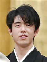 藤井棋聖が高校を自主退学 卒業前「将棋に専念したい」
