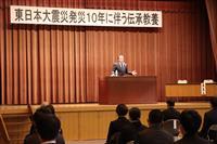 宮城県警が伝承講演を開催 当時の県警本部長らが証言