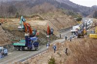 常磐道4日ぶり通行再開 福島県内区間、工事終了