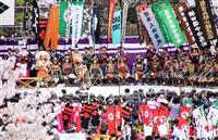甲府の信玄公祭り、秋に延期 「4月はワクチン行き渡らず」