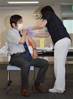 ワクチン接種、千葉県でも開始 平穏な日常生活への第一歩