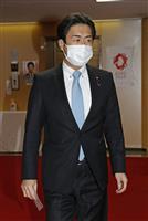 自民・白須賀衆院議員、緊急事態宣言下に「高級会員制ラウンジ」 週刊誌サイト報道