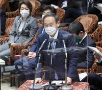 菅首相、同性婚「極めて慎重な検討をすべき」