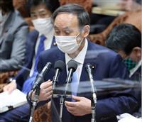 菅首相、ワクチン接種「感染防止の決め手」 衆院予算委