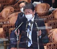 茂木外相「日米同盟の結束示す」 米軍駐留経費合意