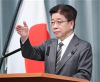 官房長官、島根知事の五輪中止要請に不快感「既にスケジュール決定」