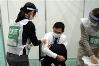 ワクチン集団接種で会場訓練 千葉県浦安市