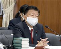 自民・新藤元総務相がコロナ感染