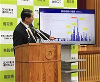 感染者が全国最少、小さな県の広範囲で速攻の検査と入院