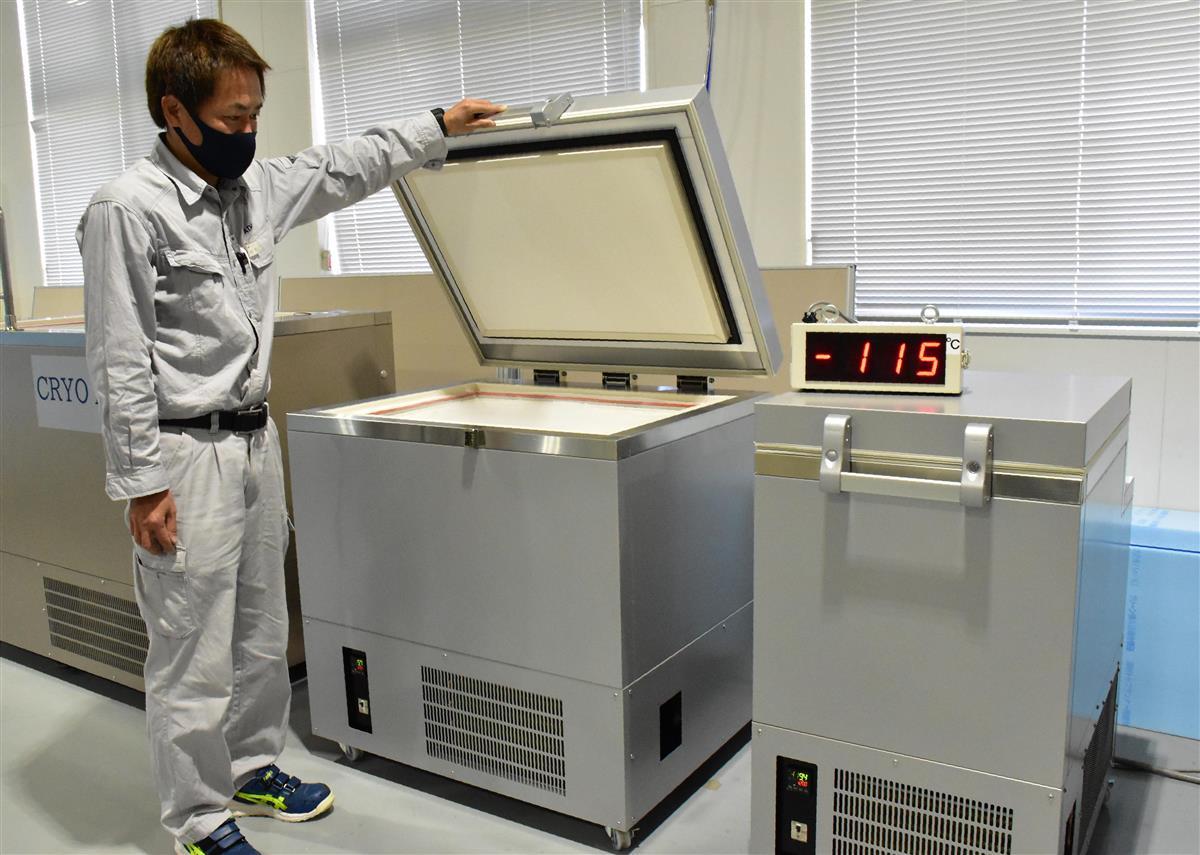 ワクチン用超低温冷凍庫 車載電源でも零下120度 静岡・沼津…