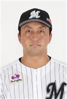 沢村がレッドソックス入り 2年3億2千万円の契約発表