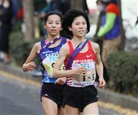 名古屋ウィメンズマラソンに五輪代表・鈴木らが出場