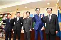 静岡県内4つのJチーム、知事に新シーズン意気込み