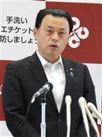 「政府や東京の対応不満」島根県知事聖火リレー中止検討