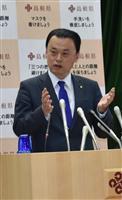 島根県知事、聖火リレー中止を検討