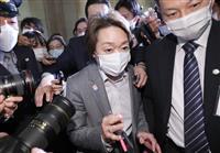 組織委会長候補、検討委が橋本聖子五輪相に一本化