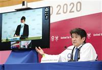 競技ごとの対策を4月に公表 IOC、IPCと記者会見