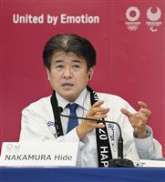 聖火リレーで対策説明へ 東京五輪パラ組織委