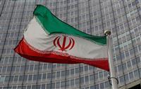 イラン、IAEA抜き打ち査察受け入れ停止を通告 制裁解除求め圧力