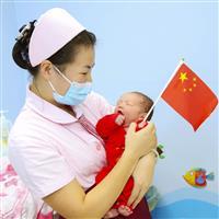 中国、出生数15%減 4年連続、住宅費や養育費「負担」