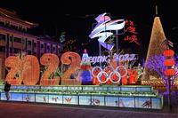 北京五輪、米国で開催地変更やボイコット求める動き 議会で決議案