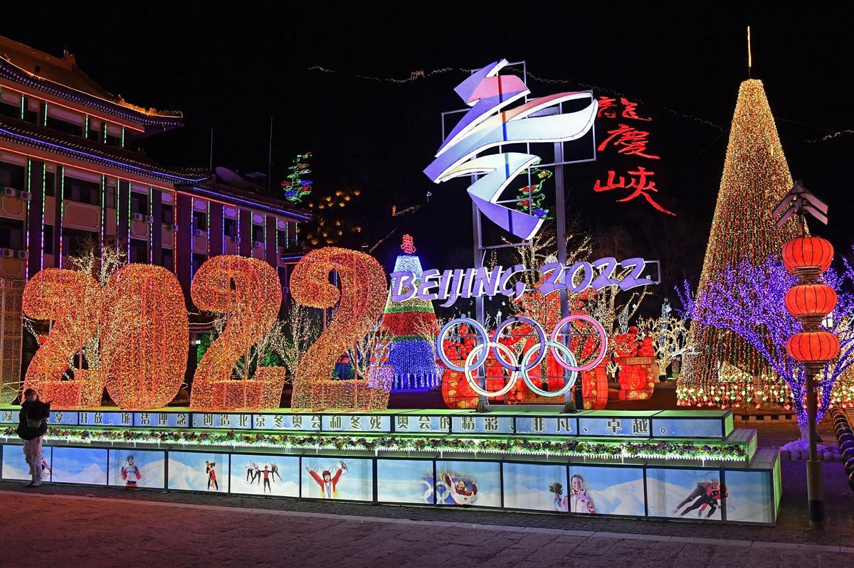北京市北部延慶で行われている氷雪まつりの会場で、ライトアップされた北京冬季五輪のエンブレム=3日(共同)