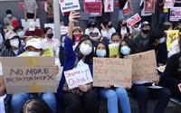 ミャンマー、反中デモ拡大 「国軍支援やめろ」