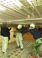 和歌山市議会に落下防止ネット 地震被害受け