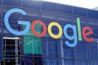 米メディア大手、グーグルと契約 WSJや英タイムズ紙 記事提供で多額使用料