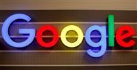 学校ツール1億5千万人超 米グーグル、コロナで急増