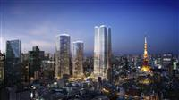 森ビル、日本一の超高層住宅建設へ 東京・港区に