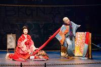 【鑑賞眼】PARCO劇場「藪原検校」 タブーなき異種格闘技の魅力