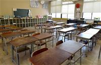 小学校の教科担任制、本格導入へ 専門人材の確保急務