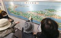 樺太連盟が最後の移動展 3月解散、当時伝える品々