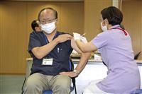 茨城でも先行接種始まる 水戸医療センター、院長ら
