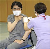茨城でもワクチン接種始まる 水戸医療センターの医療従事者に