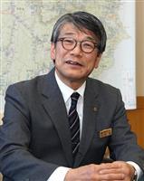群馬県教育長、イノベーション加速表明