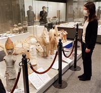 鏡や埴輪…3機関収蔵品で古墳紹介 天理参考館