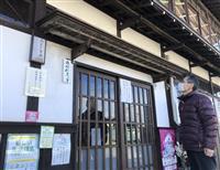 地震→台風→地震 度重なる災害…そば店主、客の声で「営業続ける」