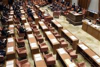 衆院予算委、予定から約3時間後に始まる 立民などは質疑せず