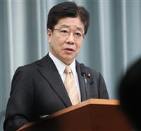 加藤官房長官、中国へのマイナンバー情報の流出を否定