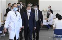 首相、ワクチン接種会場を視察 「全国民に安心して接種していただく」