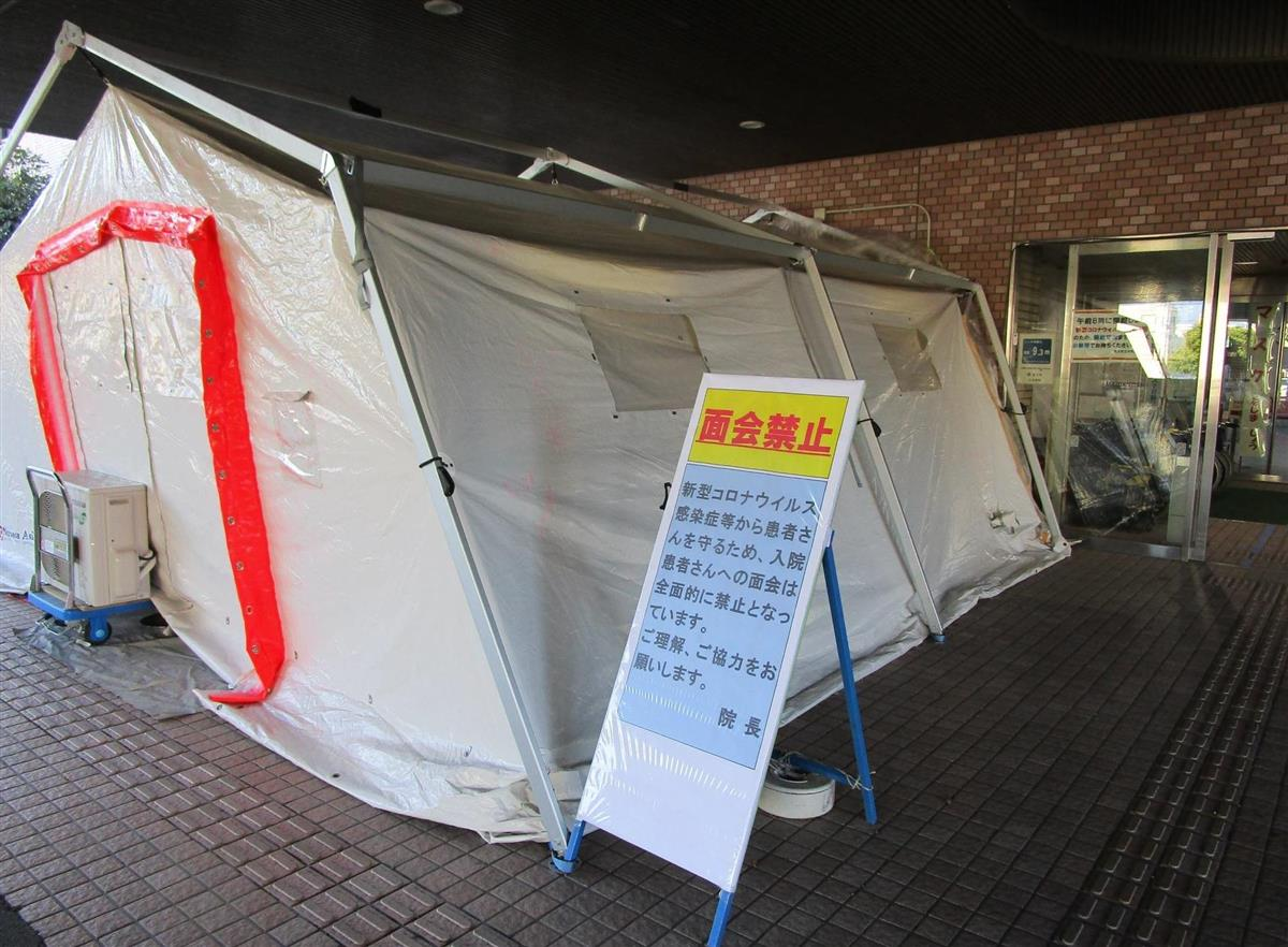 コロナ 富士 市 感染 者