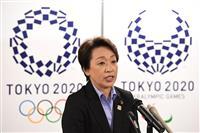 橋本聖子氏が新会長受諾の意向 五輪組織委、午後理事会