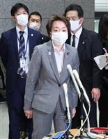 橋本聖子氏、新会長就任へ 五輪組織委、要請受諾 午後理事会で正式決定