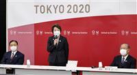 五輪組織委新会長に橋本聖子氏 理事会で承認